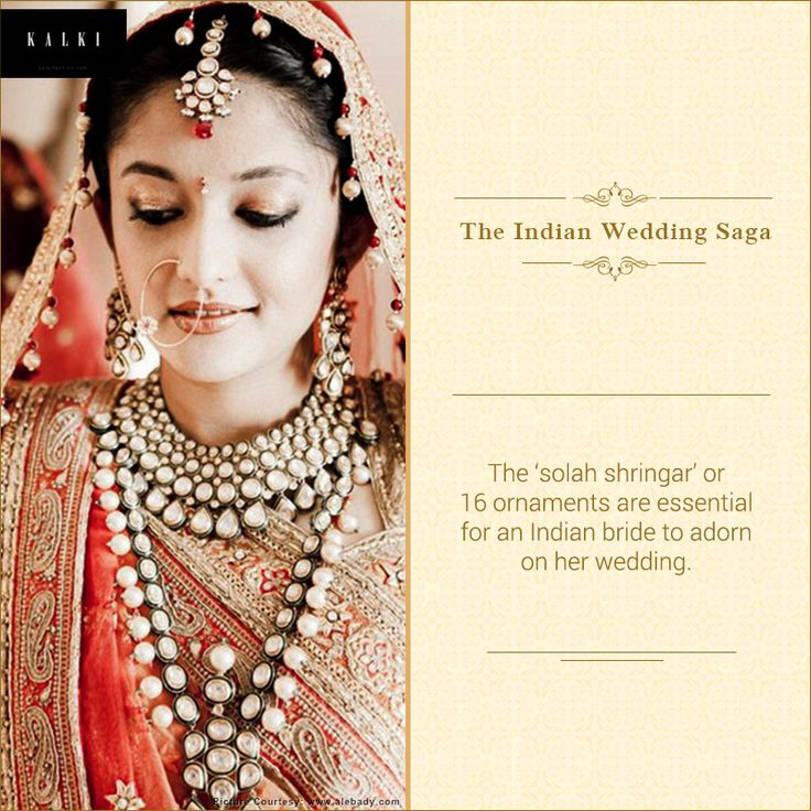 The Desi Weddings are emulated all over the world. What's not to love about being an Indian bride?