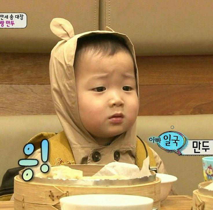 Ae-gi gom (baby bear) Minguk | The Return of Superman