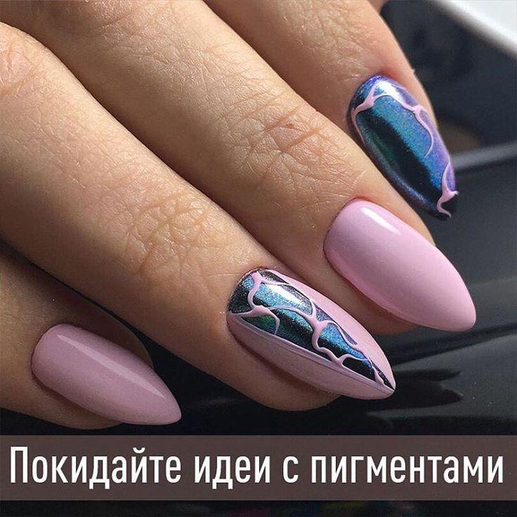 152 отметок «Нравится», 4 комментариев — Community of nail designers (@nailsoftheday) в Instagram: « Зеркальный блеск, хамелеон, северное сияние... Дизайны с пигментами - основной тренд этой осени…»