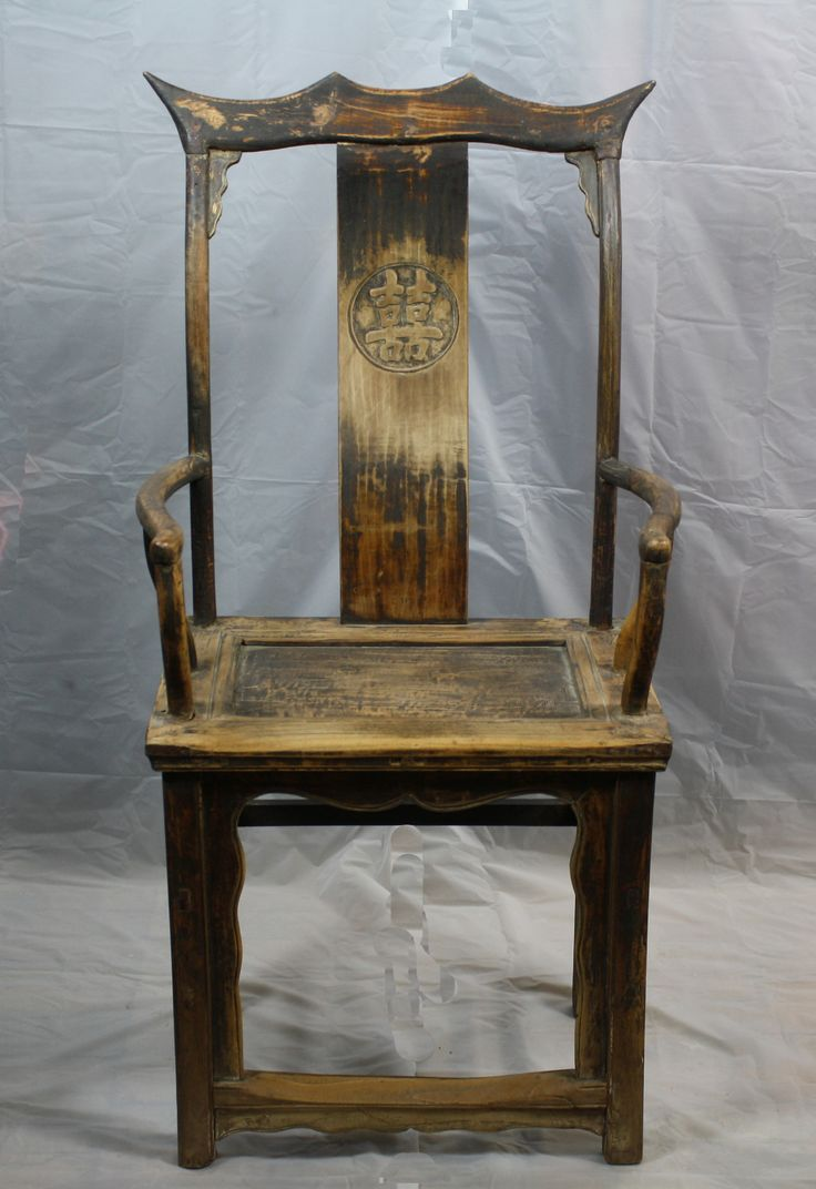 High back antique chairs - Antique High Yoke Back Armchair With Double Happiness