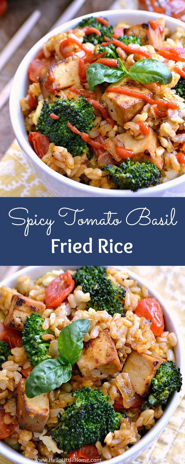 Spicy Tomato Basil Fried Rice