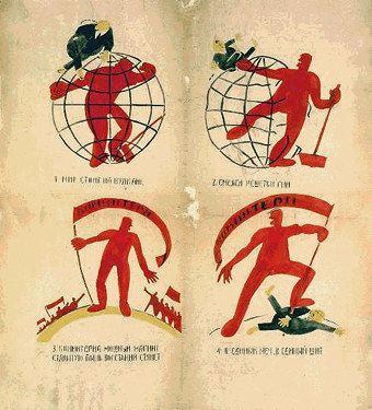 ОКНА РОСТА: Маяковский. - плакат, художник Маяковский