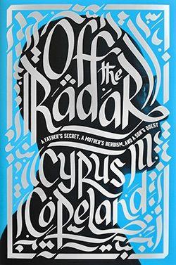 Институт графических искусств США и Design Observer выбрали лучшие книжные обложки года — В список вошли 50 лучших, по мнению жюри, иллюстраций.