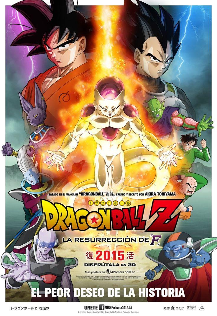 #DBZ 2015 - Dragon Ball Z: fukkatsu no F - La resurrección ...