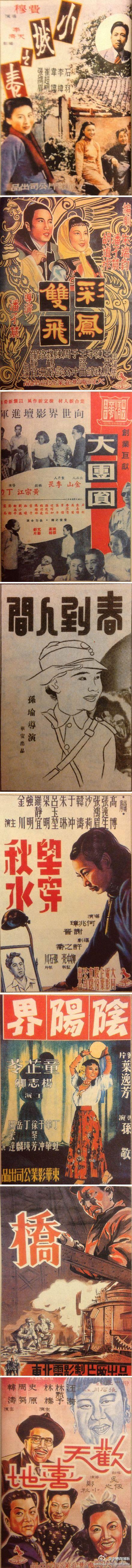 經典的電影海報美術字設計