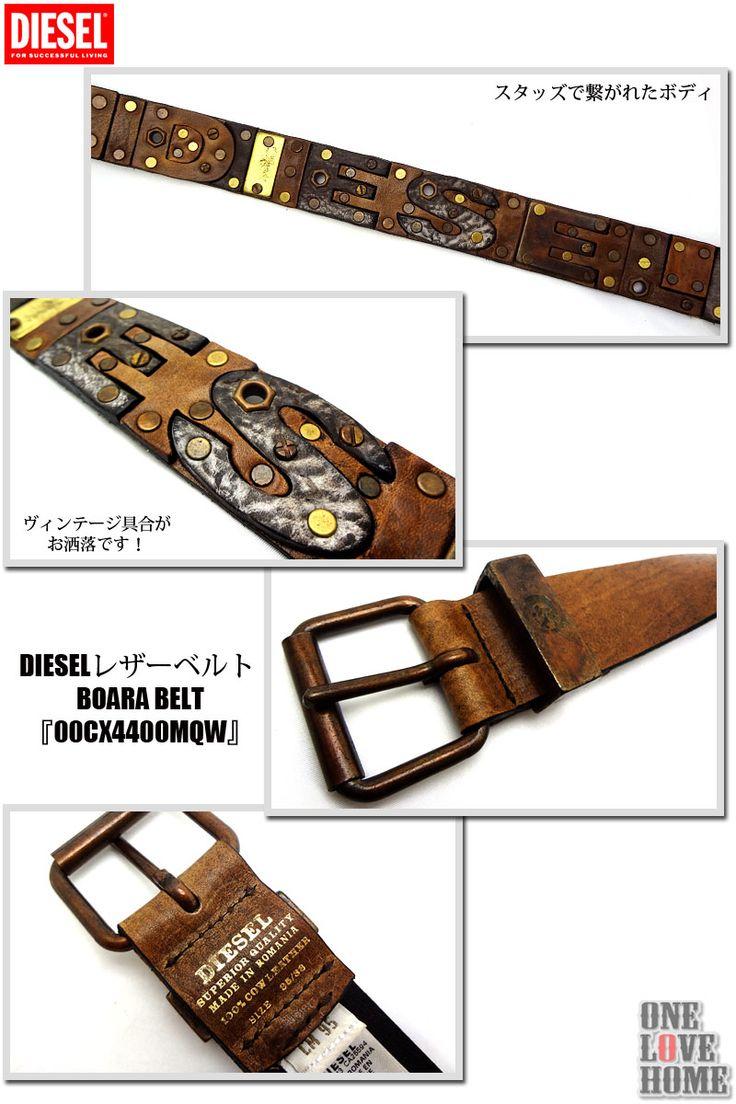 【送料無料】【DIESEL ディーゼル】ベルト11# レザーベルト BOARA BELT (00CX4400MQW) 【ベルト】【レザー】【本革】【革】【Genuine Leather】【DIESEL】