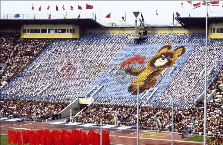 Олимпийские игры 1980 года в Москве