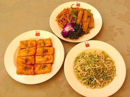 jiejie: 天廚餐廳是在1970年代開的北京菜的餐廳3種吃法能用北京鴨享受有名的 在臺灣的美食家是口碑的商店是對 ...
