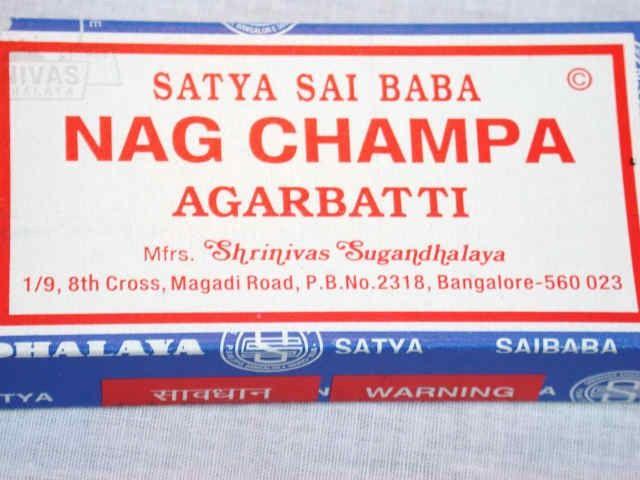 Nag Champa Stick #Incense. Satya Sai Baba Nag Champa Agarbatti. 40-50 sticks per package. Made in India.