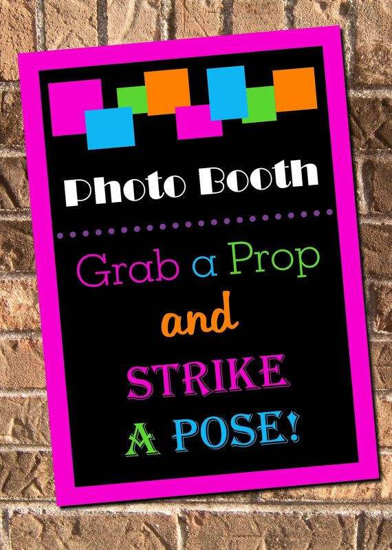 Instant Download Glow Party Neon Party Photo Booth by Design13