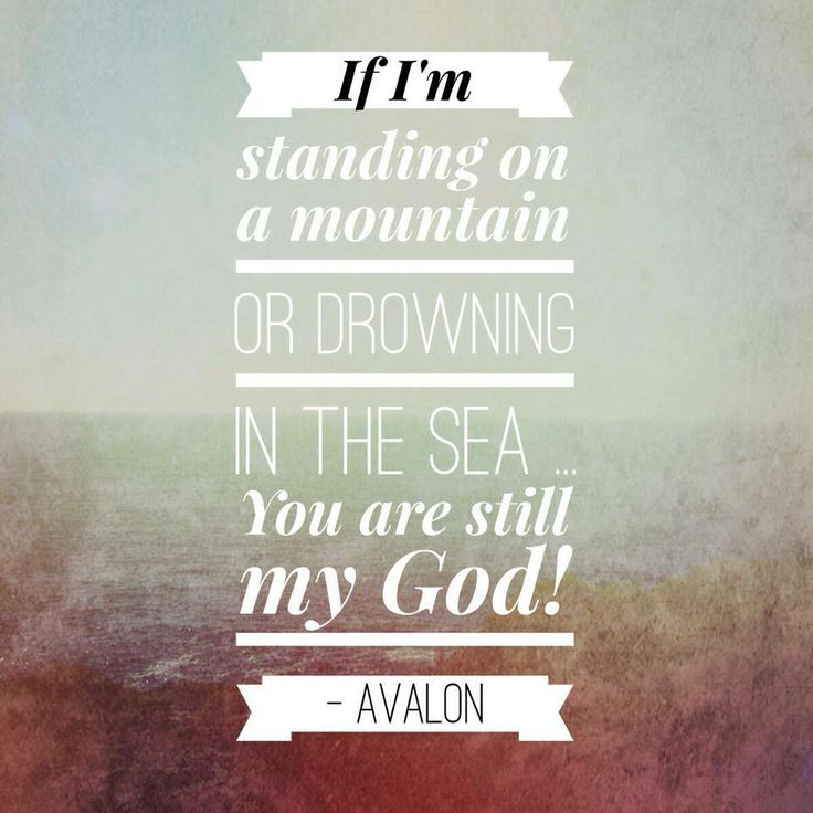 Avalon - Orphans of God lyrics - Lyricscout