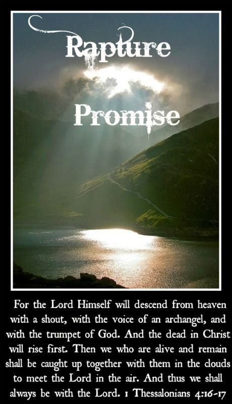 Our rapture promise...