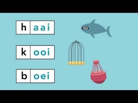Taal actief Spellinganimatie woorden met aai, ooi en oei