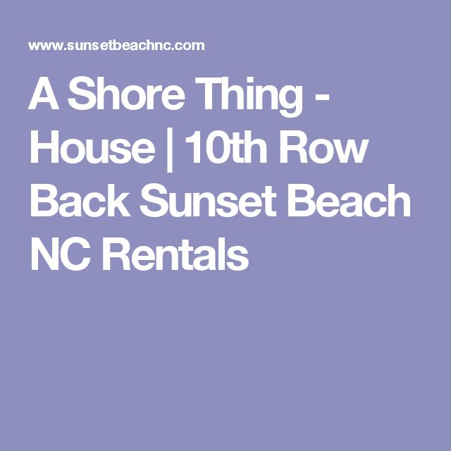 A Shore Thing - House   10th Row Back Sunset Beach NC Rentals