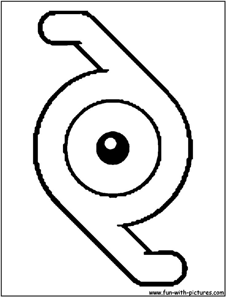 Unown Z Coloring Page