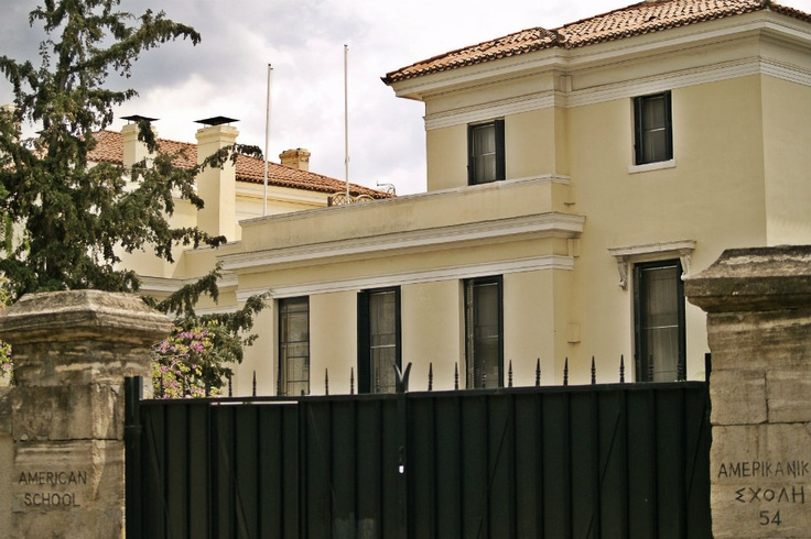 The north side of the American School of Classical Studies in Athens. (Walking Athens, Route 12 - Concert Hall)
