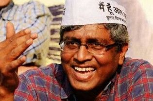 """The election results on Thursday have shown that people are """"rejecting Congress overwhelmingly"""" in India, AAP spokesperson Ashutosh said on Thursday. """"One thing is clear. People are rejecting the Congress overwhelmingly in India. In Kerala they have been replaced by the Left. In Bengal they were claiming they will win, but Mamata Banerjee has come back with huge majority. One...  Read More"""