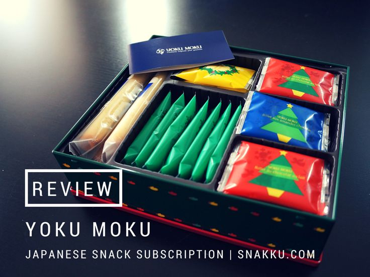 Check out our review on Yoku Moku Japanese Cookies!