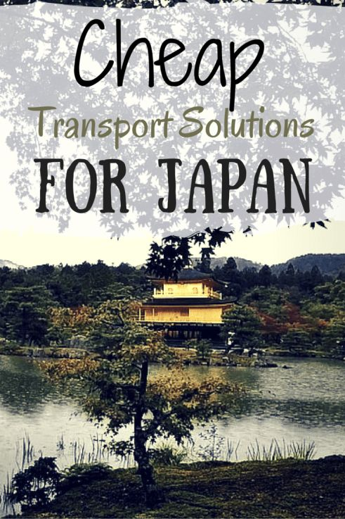 Cheap Transport Solutions for Japan - A Broken Backpack