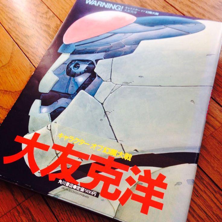 『WARNING! キャラクターオブ幻魔対戦』(大友克洋/1983年)