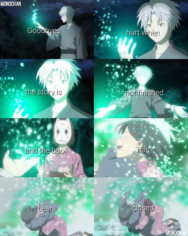 Hotarubi No Mori E Anime Shows Anime Qoutes Anime Life