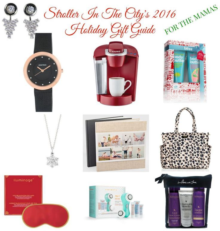 SITC 2016 Holiday Gift Guide & Giveaway   Stroller in the City