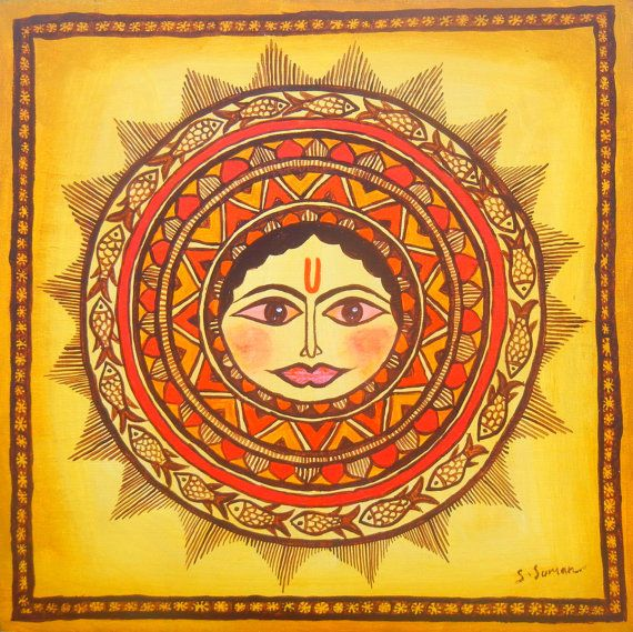Sun authentic Indian folk art acrylic by MadhubaniMotifs on Etsy, $195.00