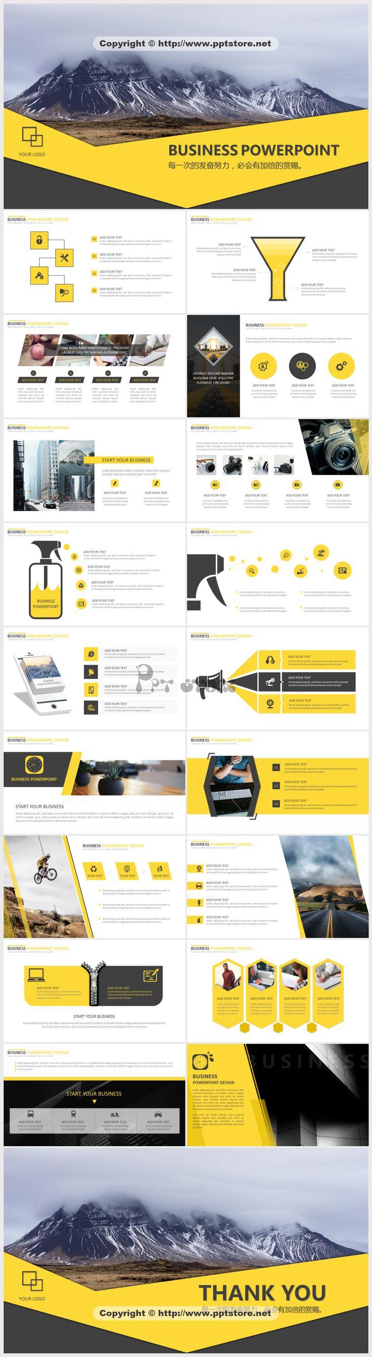 【【黄色9】大气商务工作报告PPT模板【123】】-PPTSTORE