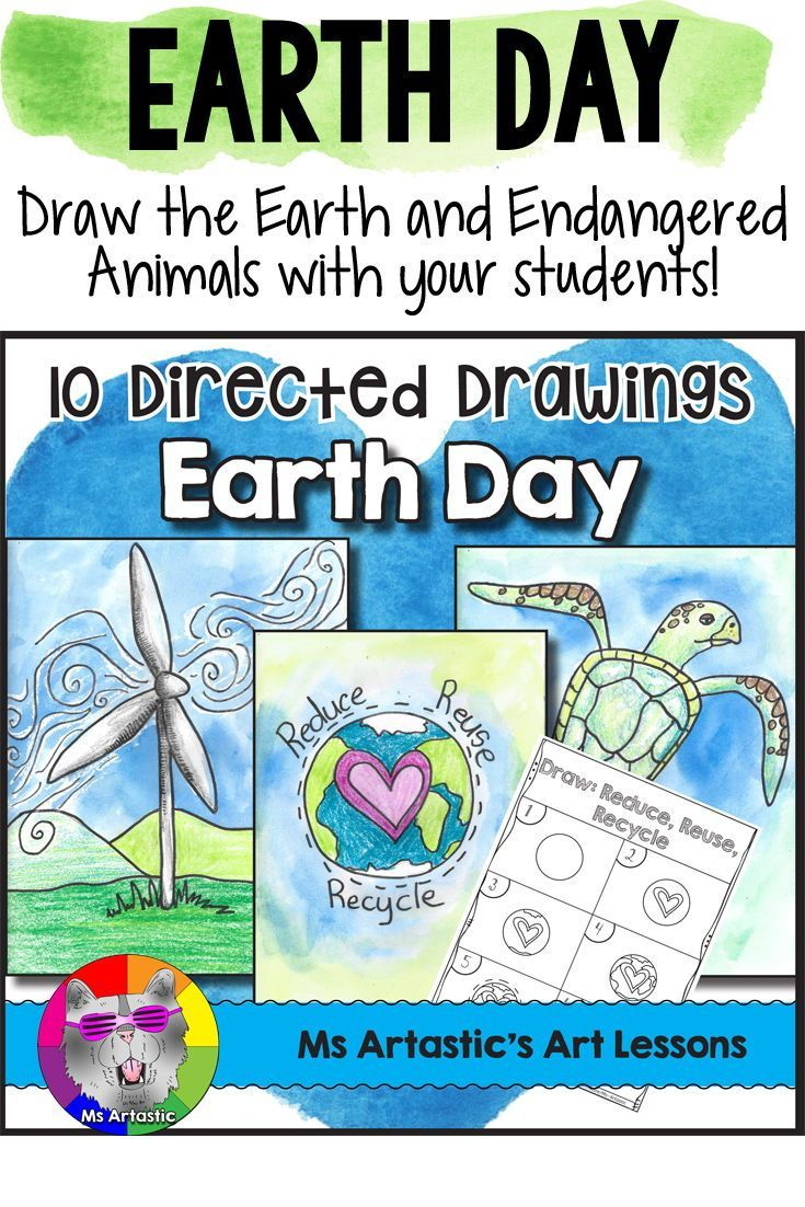 Earth Day Directed Drawing My Classroom Directed Drawing
