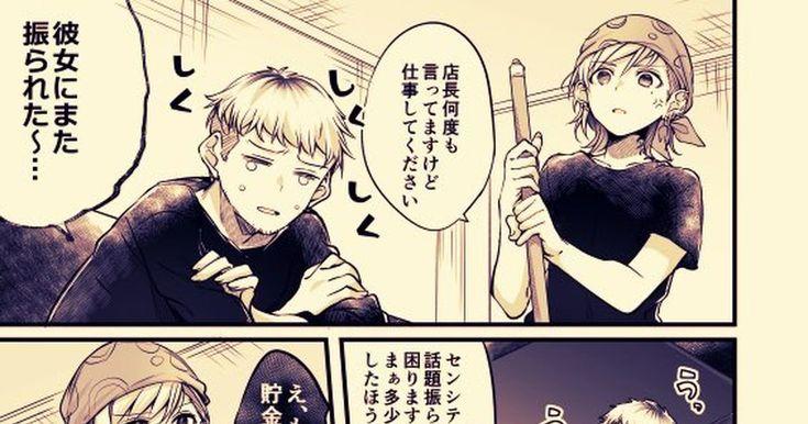 百合 漫画 pixiv みかん 氏