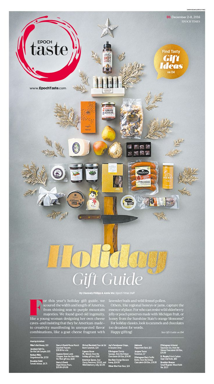 Holiday Gift Guide|Epoch Taste #Food #Christmas #newspaper #editorialdesign