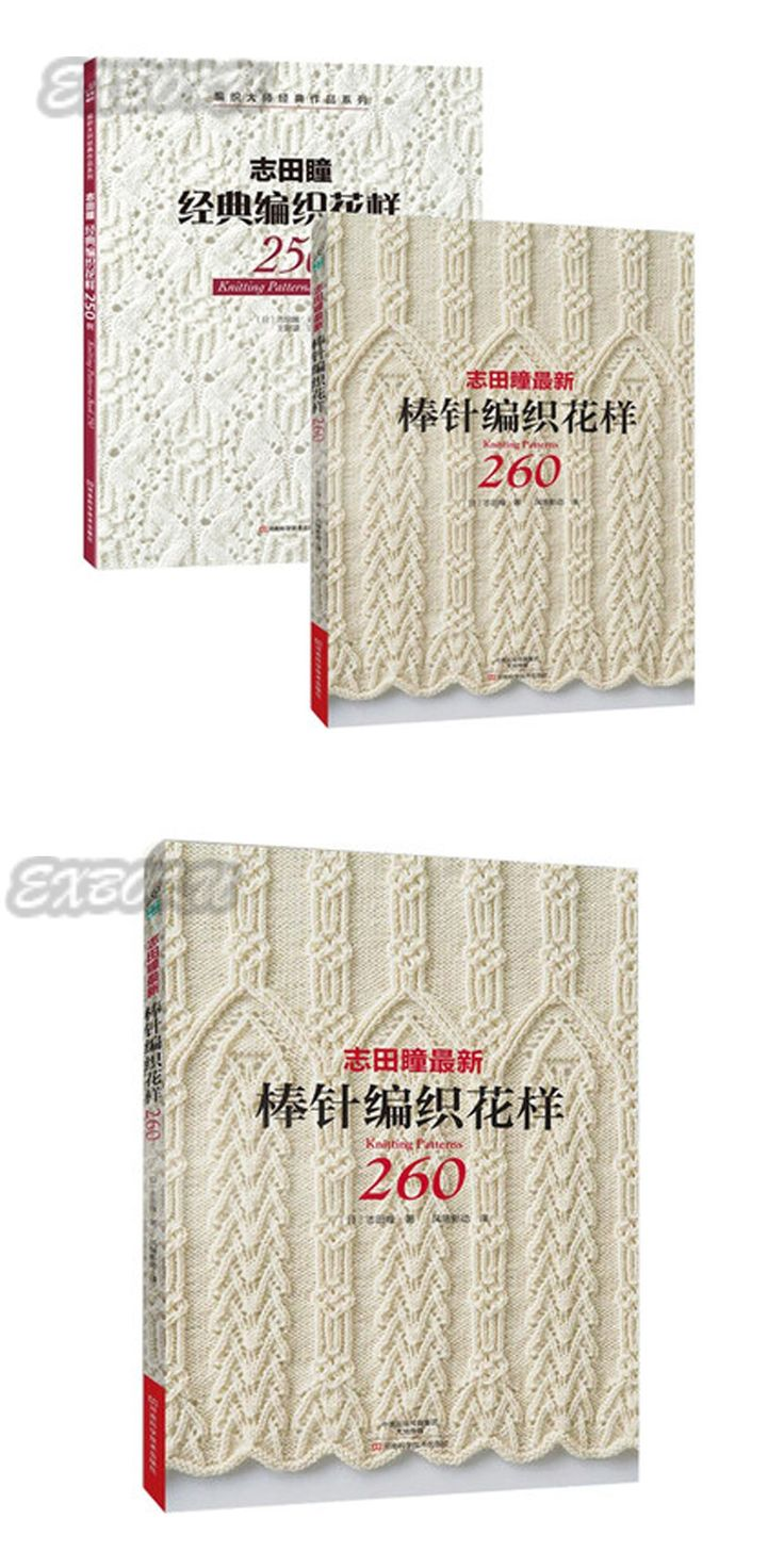 59b0a68e012b4 Japanese Knitting Patterns Book 250   260 BY HITOMI SHIDA Classic Sweater  weave patterns tutorial in Chinese edition
