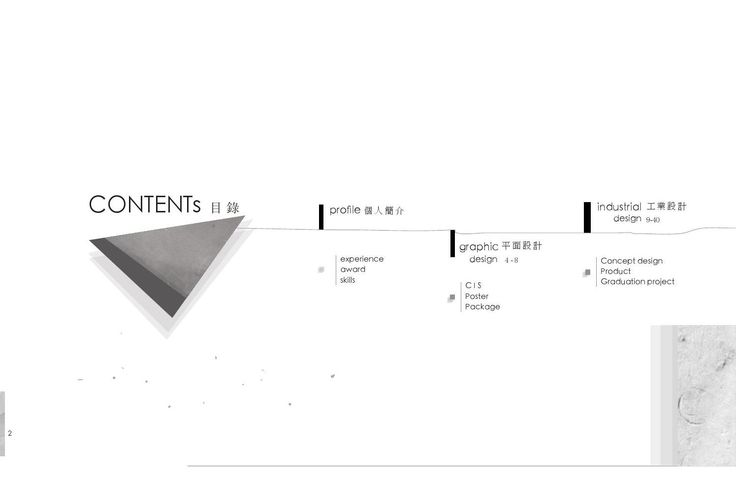 portfolio architektur bewerbung wayne 39 s portfolio ocean1 pinterest bewerbung and