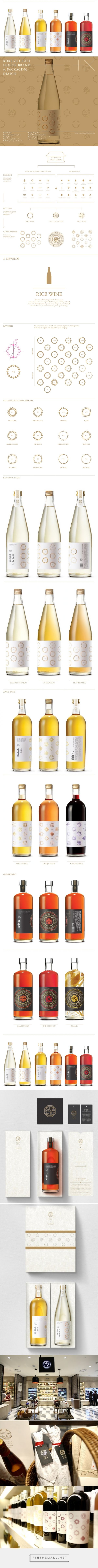 Shinsegae Traditional Liquor by Plus X BX Design Team & Shinsaegae Design Team