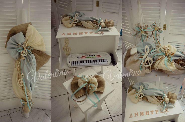 Βαπτιστικό Σετ με πιάνο, στολισμένο με νότες - κλειδί του σολ σε γήινες αποχρώσεις και βεραμάν!