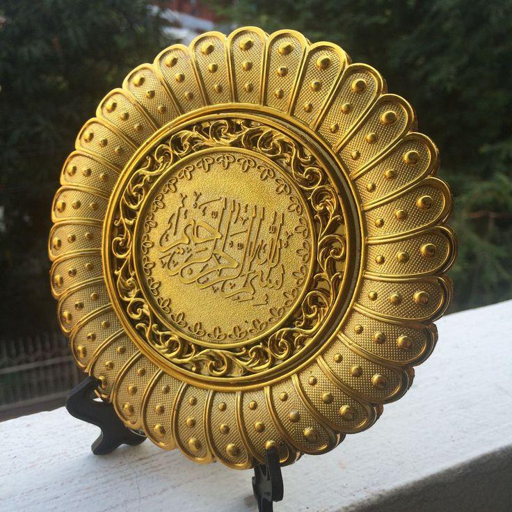 NO.2 ISLAMIC GOLD CIRCLE RESIN QURAN ARABIC MUSLIM PATTERN 2