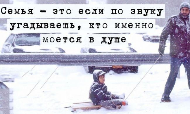 30жизненных цитат Сергея Довлатова