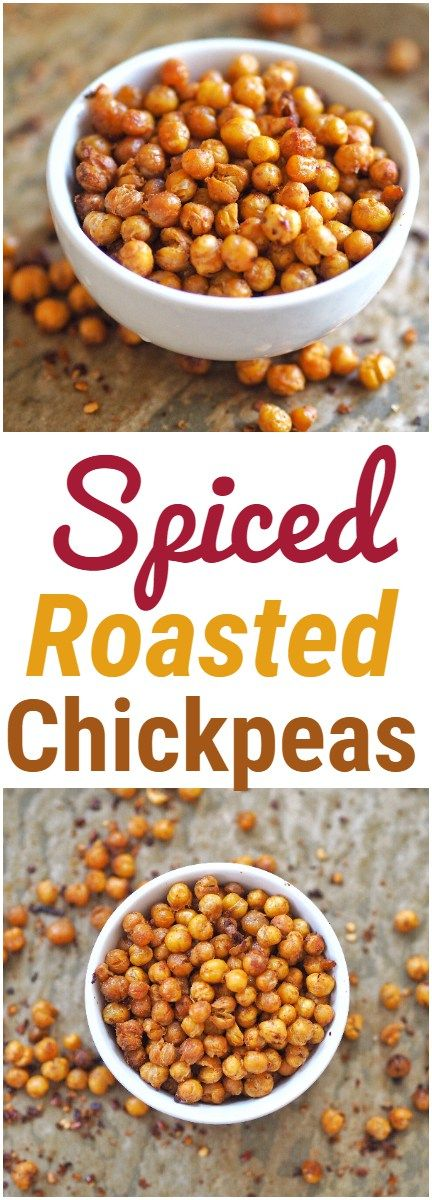 Spiced Roasted Chickpeas Recipe #chickpeas #roasted #spiced #vegan #snack #healthy #appetizer #cumin #paprika #salad #healthycrouton