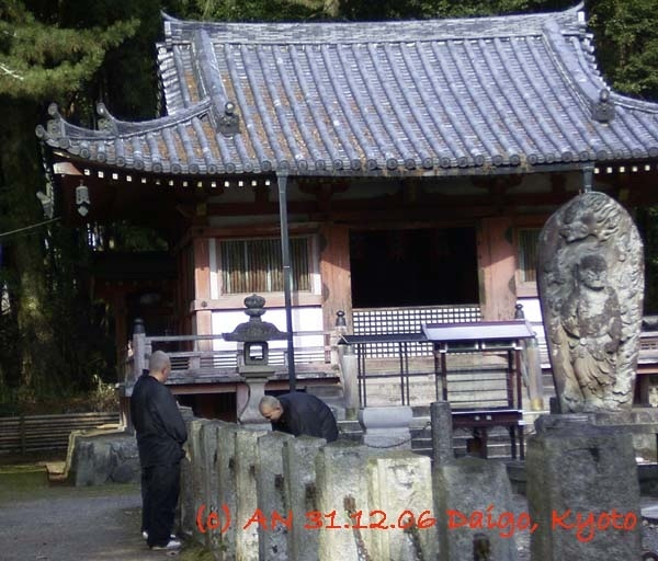 Daigo temple area in the outskirts of Kyoto (photo AN)