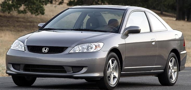 2005 Honda Civic Owners Manual –Productive, useful, affordable, shiny and beautiful to get, or else downright enjoyable, with a good reputation for trustworthiness: These are the Honda Civic's hallmarks, utterly nothing about the 2005 model indicates something has evolved. Assessed ...