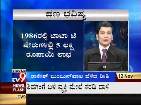 TV9 Stock Market News : Rakesh Jhunjhunwala From 5000 To 5000 Cr : Hana Bhavishya : Episode [5] - http://www.pennystockegghead.onl/uncategorized/tv9-stock-market-news-rakesh-jhunjhunwala-from-5000-to-5000-cr-hana-bhavishya-episode-5/