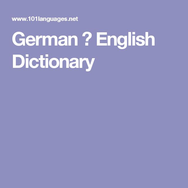 Collins Concise German Dictionary.: Collins Dictionaries: 9780007369799:  Amazon.com: Books
