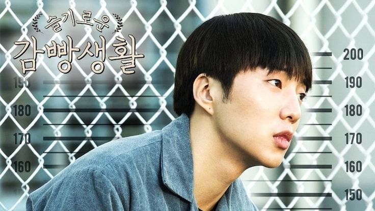 """Listen: WINNER's Kang Seung Yoon And Song Mino Release Song Produced By Zico For """"Prison Playbook"""" OST 