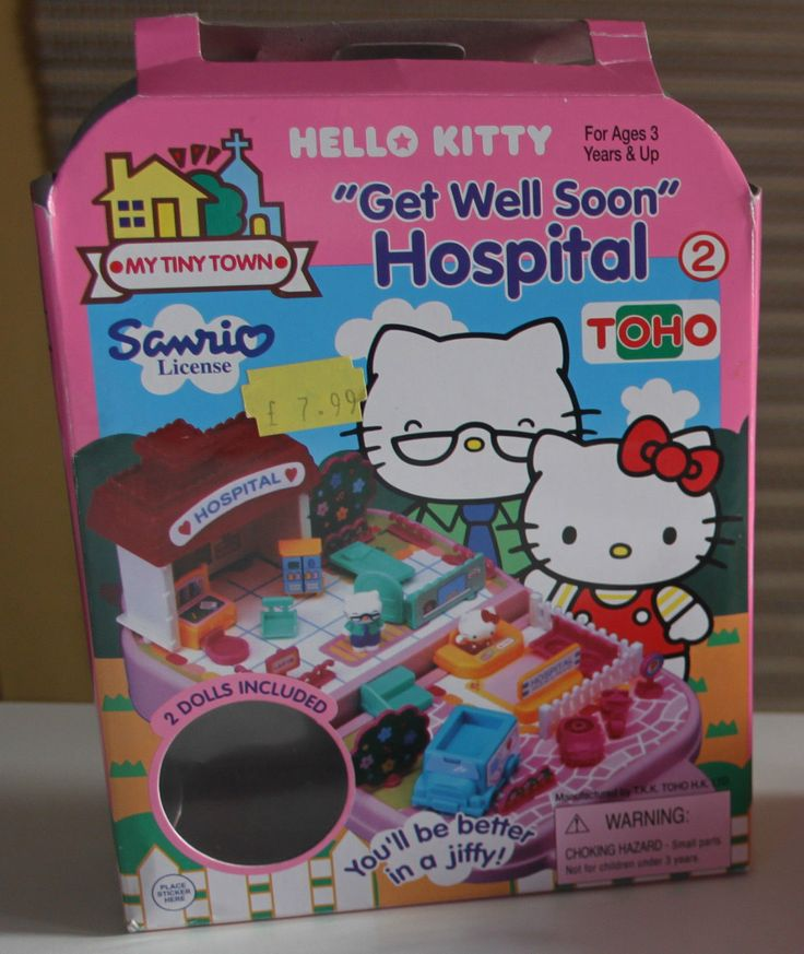 hello kitty my tiny town good time school amp get well soon