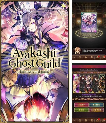 Ayakashi: Ghost guild Hack is a new generation of web based game hack, with it's unlimited you will have premium game resources in no time, try it and get a change to become one of the best Ayakashi: Ghost guild players.   Become the most powerful illusive agent in a fascinating role gambling Ayakashi: …