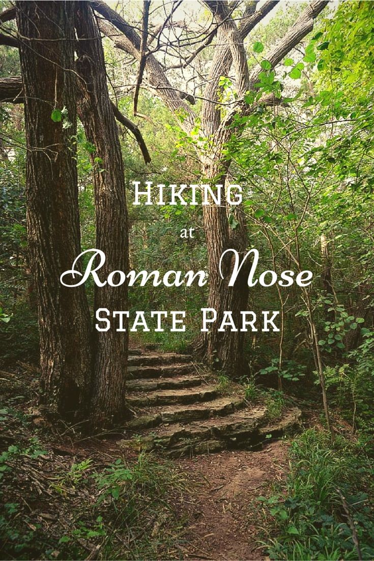 The hiking trails at Roman Nose State Park in Watonga, Oklahoma lead to beautiful and unexpected features. It's the perfect summertime activity for the whole family!
