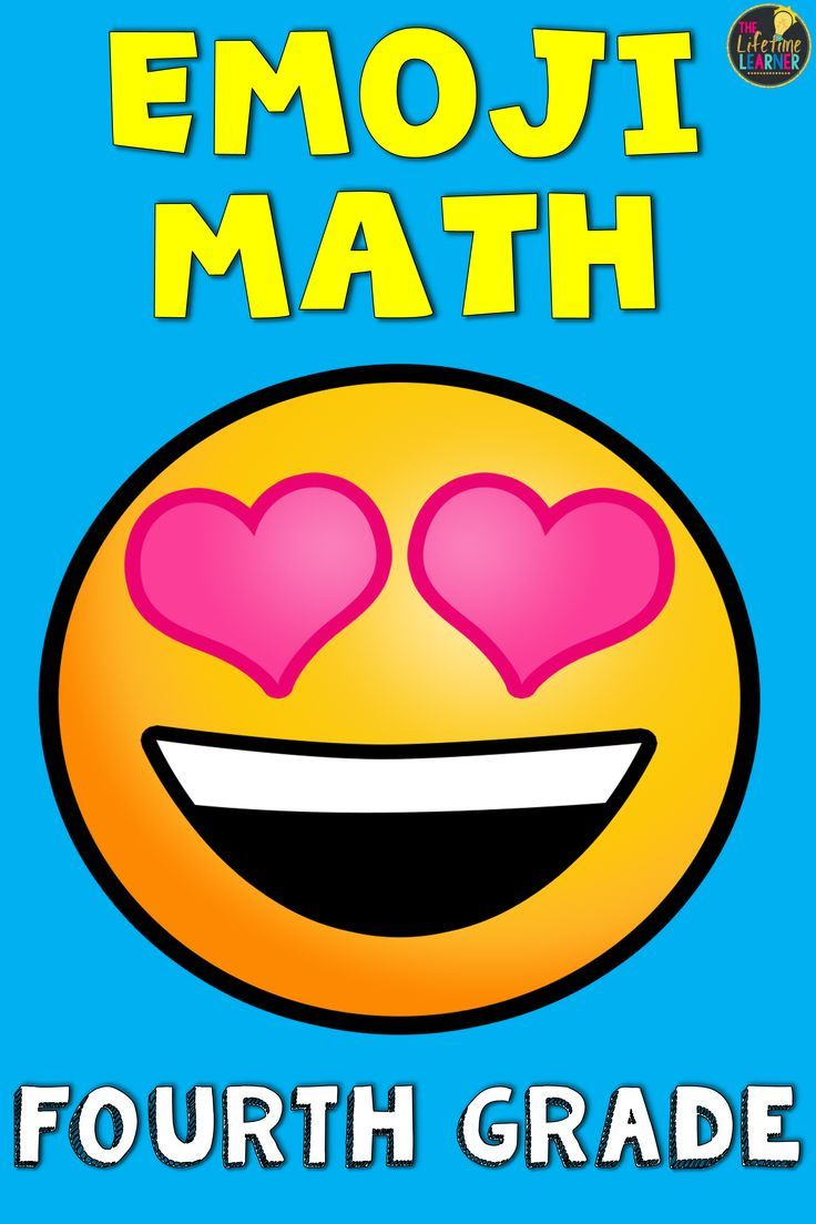 Fourth Grade Math Is More Fun With Emojis This Emoji Math Packet Is Filed With 20 Emoji Math Worksheets The Emoji Math Winter Math Activities Math Activities [ 1104 x 736 Pixel ]