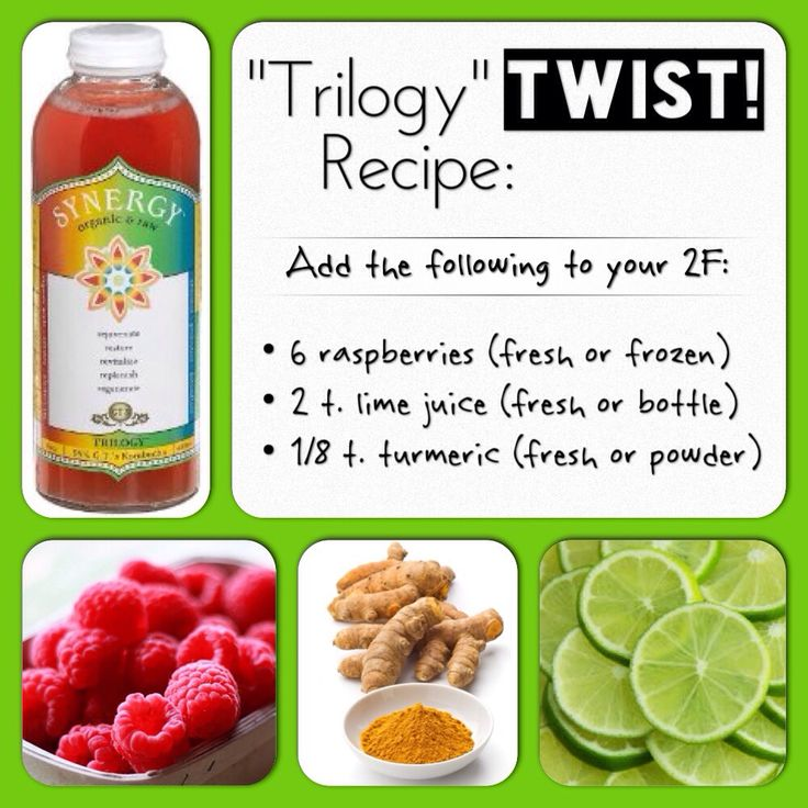 """Trilogy Twist!"" Raspberries, turmeric, and lime in your kombucha tea 2F makes for a tasty twist on a beloved classic. (Hey GT: Please make this flavor! :)"