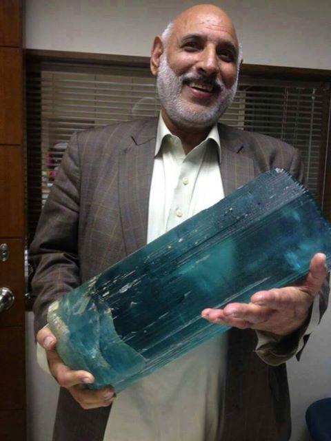 """World's Largest Aquamarine """"Dom Pedro Aquamarine"""""""