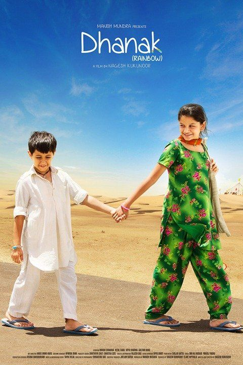 Download dhanak full movie. You can download upload full movie from dontbecrude.com.
